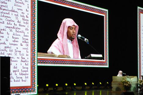 Kontes membaca Al-Quran di Moskow ini telah masuk ke dalam daftar acara kebudayaan UNESCO dan belum ada acara serupa yang diselenggarakan dengan skala sebesar ini di benua Eropa. Foto: Galina Babich