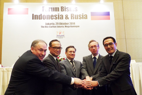 Beragam proyek tersebut ditujukan untuk meningkatkan volume perdagangan Rusia dan Indonesia. Foto: Fauzan Al-Rasyid/RBTH Indonesia