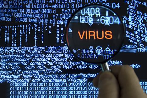 Para ahli Symantec belum memahami cara kerja spyware ini dan bagaimana ia menyerang sistem perusahaan. Foto: Getty Images/Fotobank