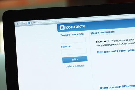 Foto: Vladimir Trefilov/RIA Novosti