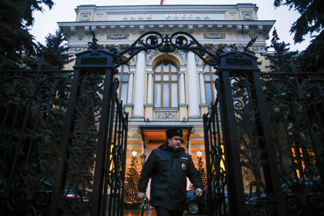 Russian law bans the issue of any currency not approved by the Central Bank of Russia. Source: AP