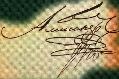 Tanda tangan Aleksandr I.