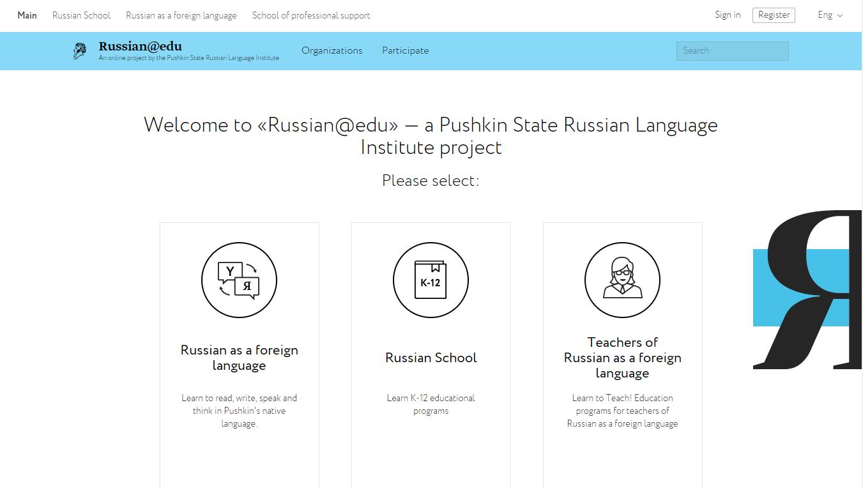 Tampilan muka portal Obrazovaniye na Russkom (Pendidikan dalam Bahasa Rusia). Foto: https://pushkininstitute.ru