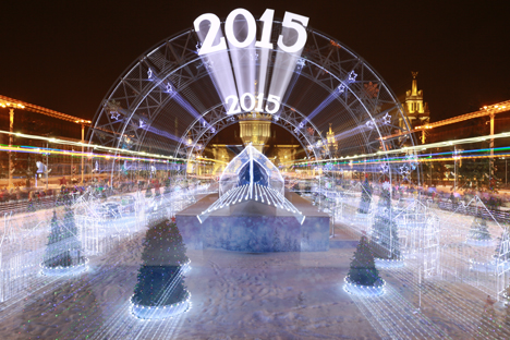 Ke mana tujuan wisata terbaik tahun ini? TASS/Pavel Smertin