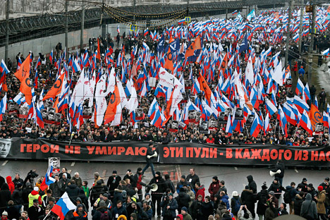 Tragedi tersebut mengubah rencana para oposisi sebelumnya. Foto: AP