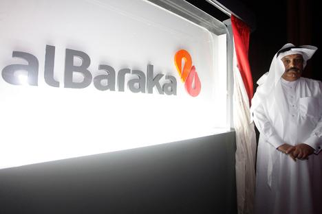 Wakil Presiden Pertama Bank Al Baraka Khalid Al Qattan mengonfirmasi, pihaknya tengah bernegosiasi dengan beberapa bank Rusia. Foto: Reuters