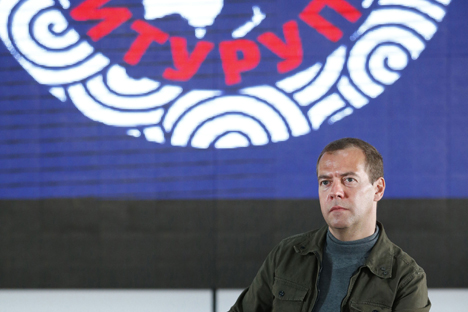 August 22, 2015. Russian Prime Minister Dmitry Medvedev meets with participants of the Russian Youth Education Forum Iturup in the town of Kurilsk. The Russian Prime Minister came to Iturup, one of the Kuril Islands, during his visit to the Far Eastern Federal Distric
