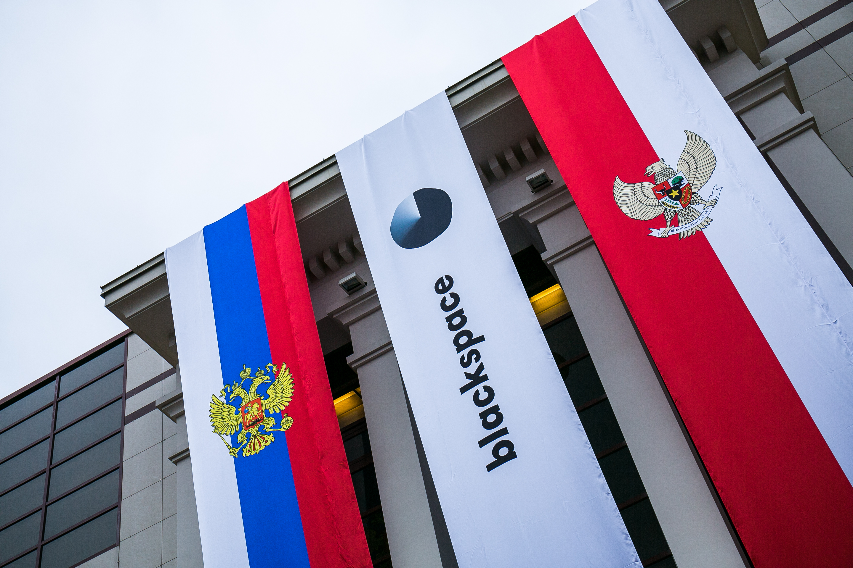 Perusahaan Rusia Blackspace berminat garap sektor perikanan Indonesia.