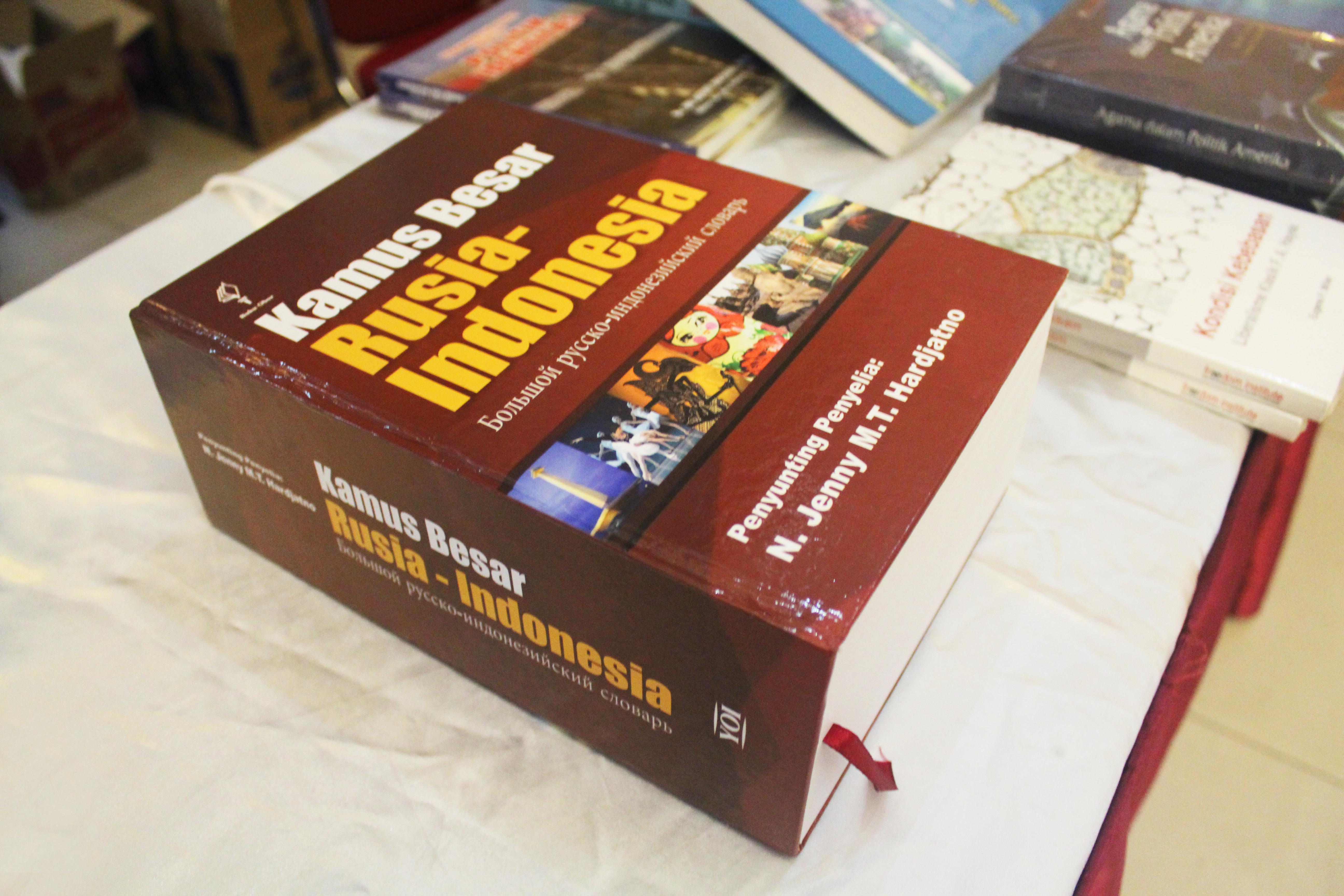 Kamus setebal 1.953 halaman ini diklaim memuat lebih dari 80 ribu entri. Sumber: Fauzan Al-Rasyid/RBTH Indonesia