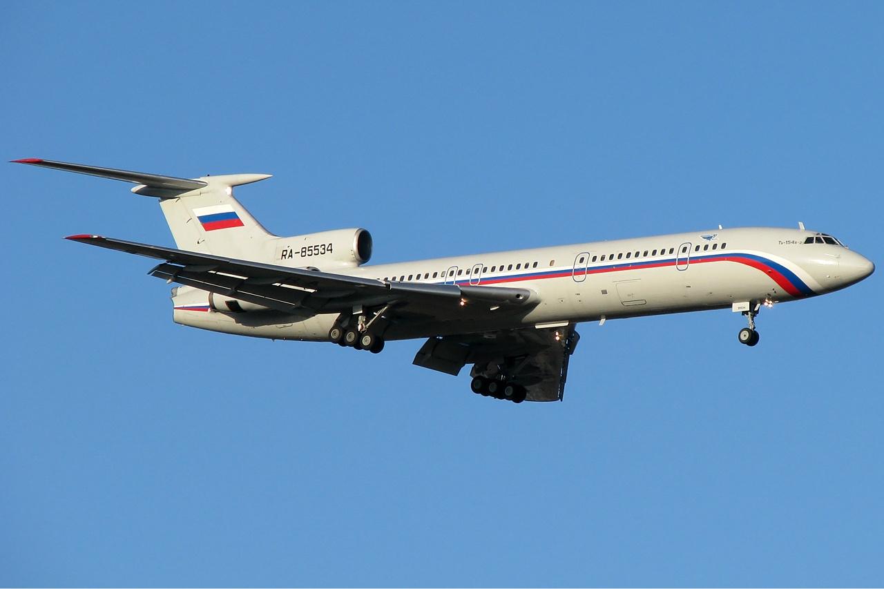 Inspektor Rusia berencana melaksanakan penerbangan observasi menggunakan pesawat Tu-154MLk-1 Rusia di atas wilayah AS.