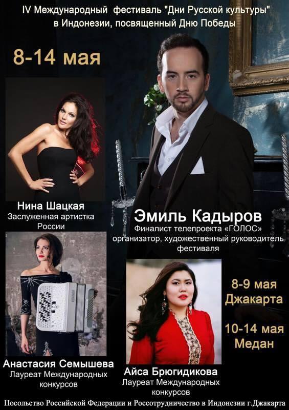 Sumber: Pusat Ilmu Pengetahuan dan Kebudayaan Rusia (PKR)