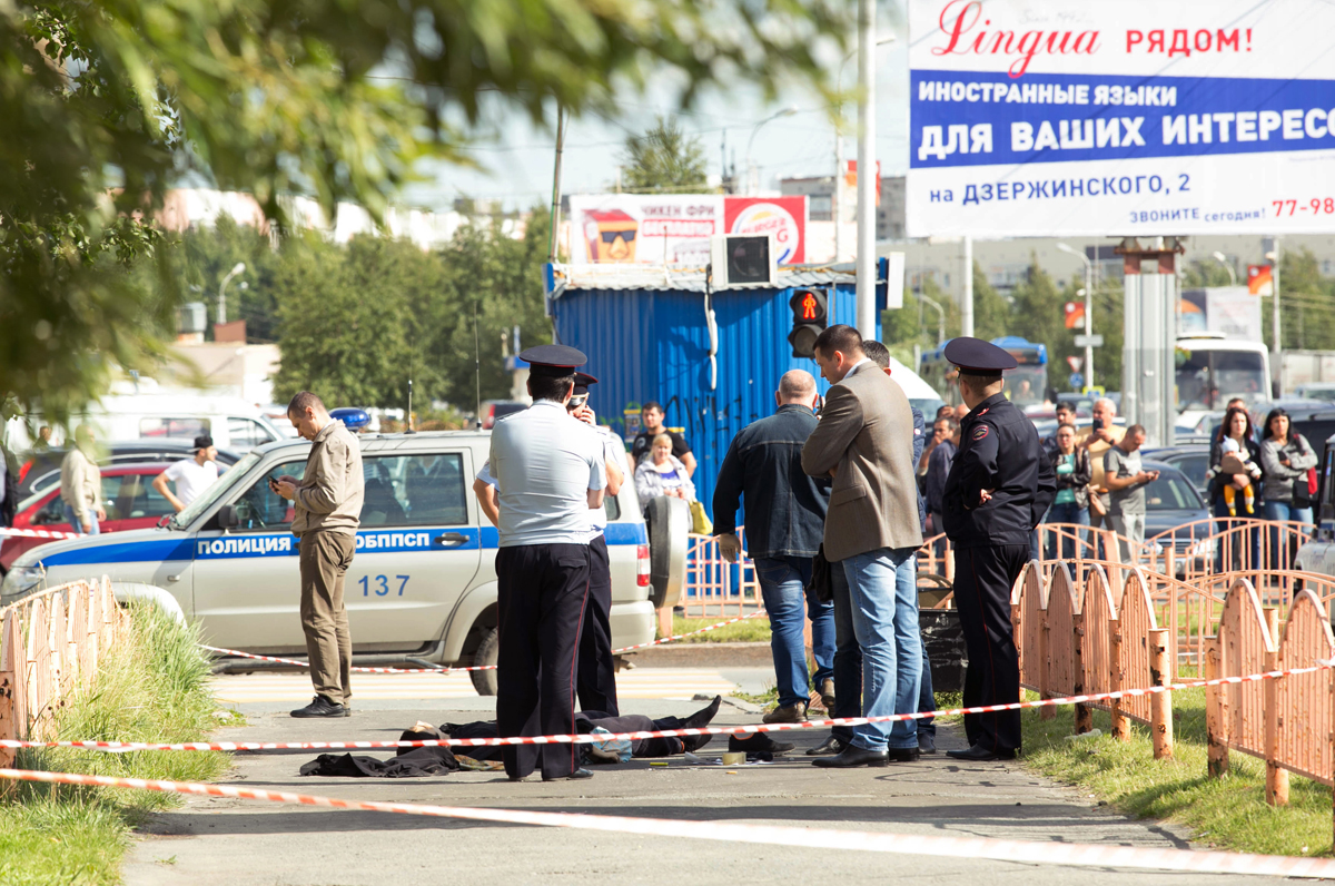 Tim penyelidik Rusia masih menginvestigasi kasus tersebut dan belum menyebut kasus kriminal tersebut sebagai serangan teroris.