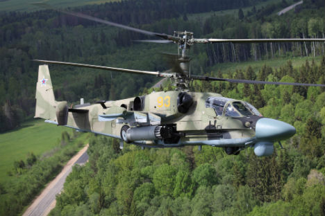 "The twin-seat combat helicopter Ka-52 ""Alligator"" is equipped with hardware systems with night vision channels, enabling the crew to operate the Alligator in adverse weather conditions and at night. Source: Russian Helicopters Press Photo"