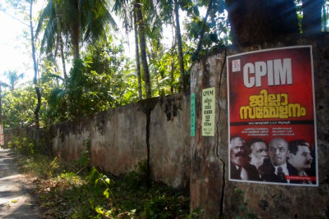 "CRACKS IN THE BASTION: This poster in Valapad Beach village, Thrissur, Kerala, says ""CPIM District Meeting"". Photo: Rakesh Krishnan Simha"