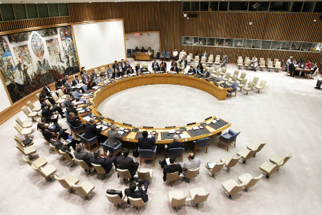 Security Council condemns DPRK satellite launch, 16 March, 2012. Source: un.org