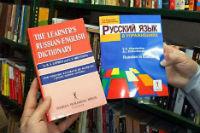 Russian language teaching in India