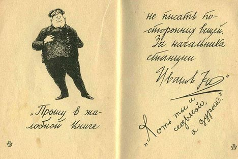 One of the pictures with Chekhov's illustrations posted on Facebook.