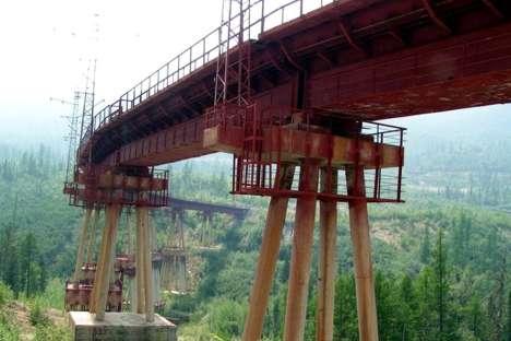 """Chertov Most"" - part of BAM route. Photo: www.proezdom.com"