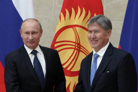Vladimir Putin held talks with President of Kyrgyzstan Almazbek Atambayev. Source: Mikhail Klementiev/RIA Novosti