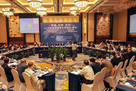 Representatives attend the 2012 BRICS Think-Tanks Forum in Chongqing, southwest China, Sept. 26, 2012.  Source: News.cn