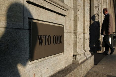 Entry into the World Trade Organisation helped to improve the ranking. Source: ITAR-TASS
