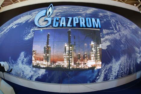Gazprom turns its attention eastwards. Source: RTR