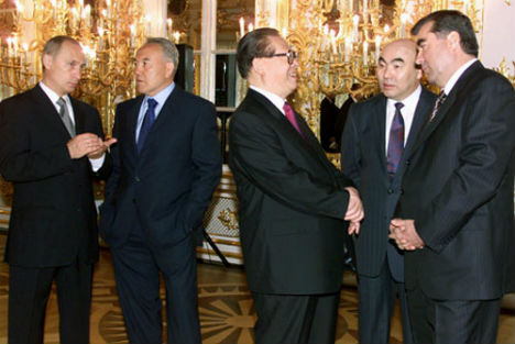 Shanghai five leaders. Source: Kremlin.ru