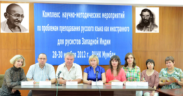 Professors from the Tula State Pedagogical University with Vladimir Dementiev (second from left) Source: RCSC