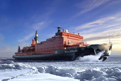 "The Russian Arktika class nuclear powered icebreaker ""50 Years of Victory"" sails through the Arctic Ocean. Source: Press Photo"