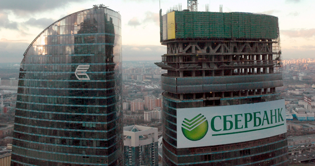 "Presidente do Sberbank defende ""privatização completa"" do banco"