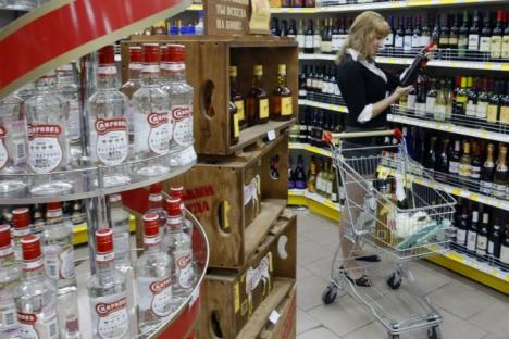 Алкохол во супермаркет.