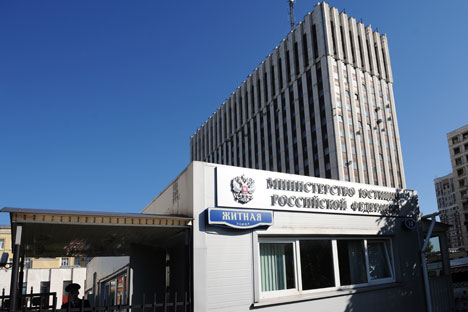 Ministry of Justice of the Russian Federation. Source: Gridoy Sysoev / RIA Novosti