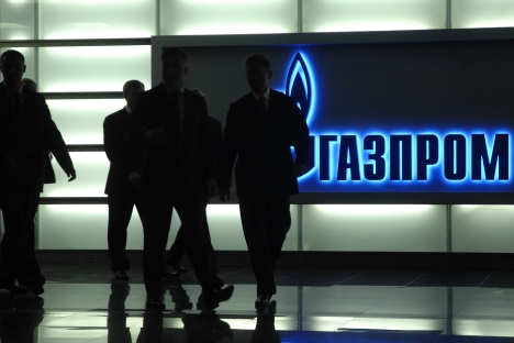 "Gazprom sees ""no risks"" for itself in the development of shale gas energy in the US. Source: ITAR-TASS"