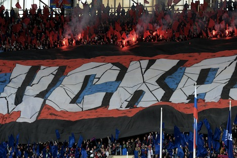 This week Russia's Central Army Sports Club (CSKA) celebrated 90th anniversary. Pictured: The CSKA fans during a football match. Source: ITAR-TASS