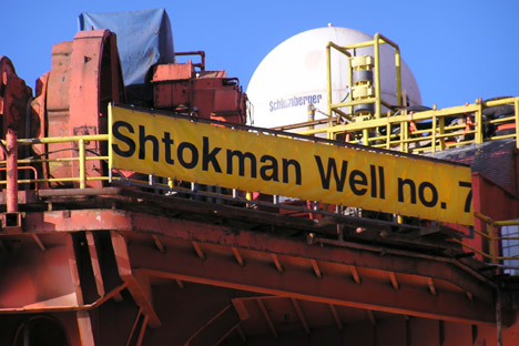 US shale gas has definitely undermined Shtokman that was oriented on the US market. Source: AP