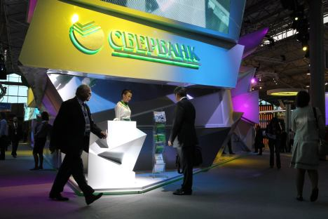 Sberbank Rossii paid the members of its executive board 208.3 million roubles, compared with 181.1 million roubles last year. Source: Getty Images / Fotobank