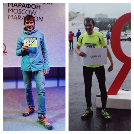 Victor Salamatov before and after the Moscow Marathon. Source: Personal archive