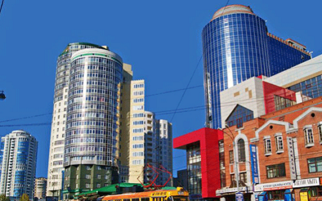 The modern part of Yekaterinburg. Source: Itar-Tass