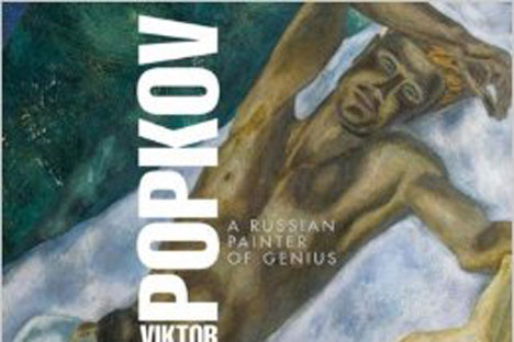 Popov's paintings are owned by all major museums in Russia and former Soviet republics. Source: Amazon.com