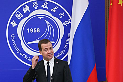 Russian Prime Minister Dmitry Medvedev during his recent China visit. Source: Sergei Kuksin/RG