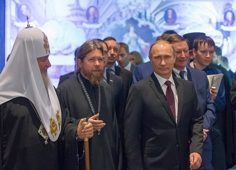 "Vladimir Putin had a special tour of ""Orthodox Russia: The Romanovs"" high-tech exposition detailing 400 years of the country's last dynasty. Source: Sergey Kuksin/RG"