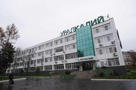Uralkali together with Belaruskali can control 40 percent of the world market. Source: Pavel Lisitsyn / RIA Novosti