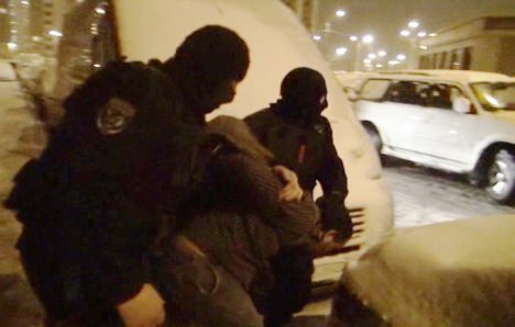 Special security officers arrest Takfir Wal-Hijra extremists. Source: RIA Novosti