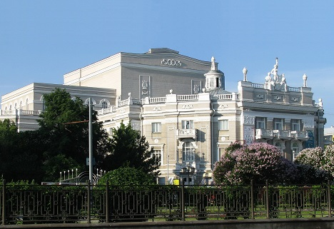 The Yekaterinburg State Academic Theatre of Opera and Ballet. Source: Vladislav Falshivomonetchik / wikipedia.org