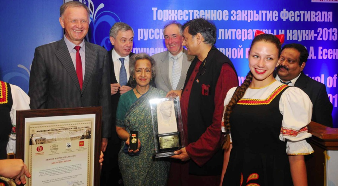 The Sergey Yesenin prize recognizes Achala Moulik's contribution to promoting Russian literature in India. Source: RCSC