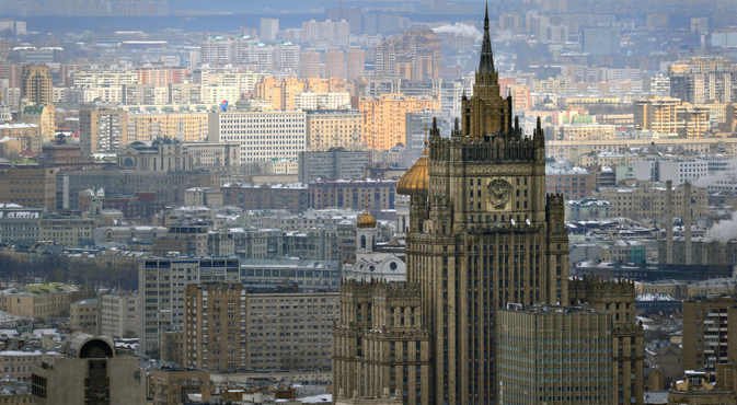 Russia's Foreign Ministry. Source: AFP / East News
