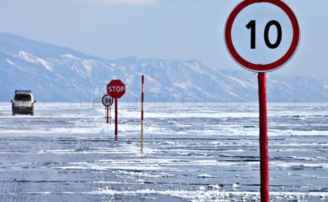 Lake Baikal in winter. Source: Lori / Legion Media