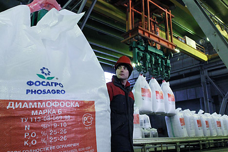 PhosAgro could return to India if fertilizer prices rises Source: Getty Images/Fotobank