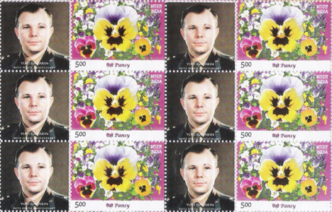 A postage stamp in honour of Yuri Gagarin's 80th birth anniversary. Source: Press Photo