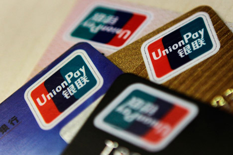 An alternative to Visa and MasterCard could be the Chinese system called UnionPay. Source: Reuters